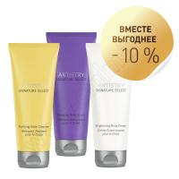 "ARTISTRY SIGNATURE SELECT™ Набор ""Нежнее шелка"""